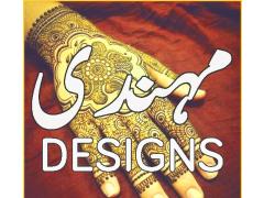 Eid Mehndi Designs 2016 Latest 1.0 Screenshot