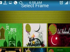 Eid Mubarak Photo frame 1.0.0 Screenshot