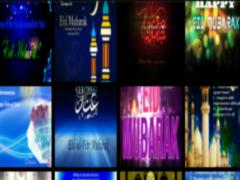 Eid Mubarak SMS Wallpaper Card 1.0 Screenshot