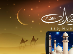 Eid Mubarak Wallpapers HD 1.0.1 Screenshot