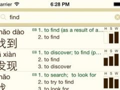 Eight Brains Chinese Dictionary 2.1 Screenshot