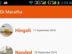 Ek Maratha 1.1.3 Screenshot
