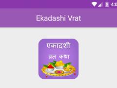 Ekadashi Vrat Katha 1.0 Screenshot