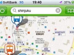 Eki-Chan! 1.0 Screenshot