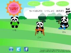 Elite-i:For kids, Let's Play 1.2.0 Screenshot