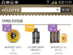 elLOTTE 2.0.14 Screenshot
