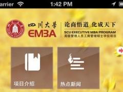 川大EMBA 2.1 Screenshot