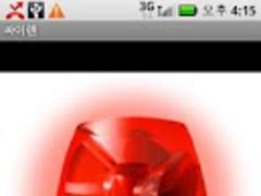 Emergency siren 11.0 Screenshot