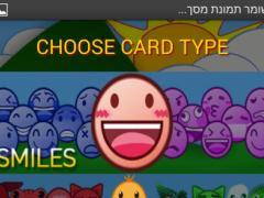 Emoji Memory Time 1.5 Screenshot