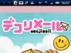 EmojiMail AnimalMessageFree 1.0 Screenshot