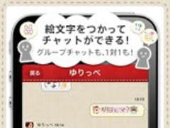 emojiTalk 1.202 Screenshot