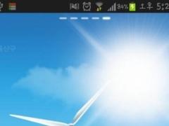Empty Widget (Blank 4x4) 1.1 Screenshot