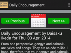Encouragement by Diasaku Ikeda 1.0 Screenshot