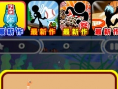Endless Anago Touch Puzzle 2.5 Screenshot