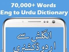 English 2 Urdu Dictionary Free 1.1 Screenshot