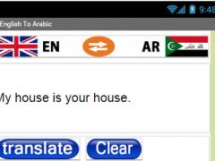 English Arabic Translate 1.1.2 Screenshot