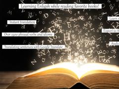 English Books Reader 2.4.5.6 Screenshot