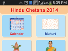 English Calendar for US 2.0 Screenshot