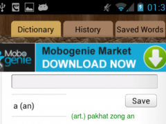 english myanmar dictionary for windows 7 free download