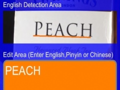 English Chinese Dictionary Cam 英汉词典 1.0.1 Screenshot