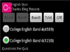 English Chinese Quiz 1.2 Screenshot
