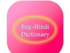English Hindi Offline Dict 2.5 Screenshot