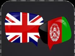 English Pashto Translator 1 2 Free Download
