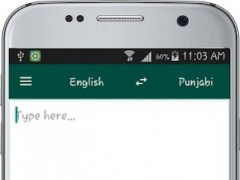 English Punjabi Translate 1.2 Screenshot