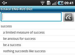 English Russian Dictionary 1.3.2.3m Screenshot