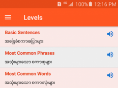 English Speaking for Myanmar 1.0.1 Screenshot