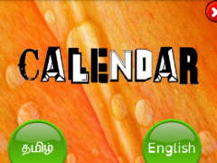 English Tamil Calendar 2016 1.9 Screenshot