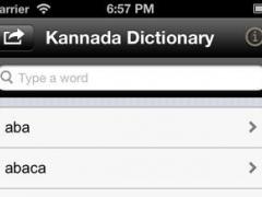 English To Kannada Dictionary 2.0 Screenshot