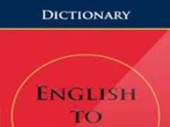 English to Spanish Dictionary 1.2.1 Screenshot