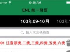 ENL 統一發票 1.0.5 Screenshot
