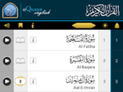eQuran English Lite 2.2.7 Screenshot