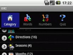 ERI 1.3 Screenshot