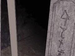 Escape: Haunted House 1.0 Screenshot