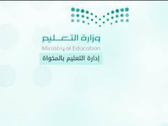 eshraf-Makhwah 2.0 Screenshot