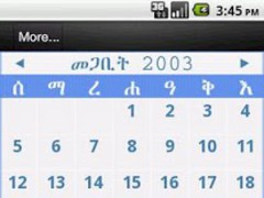 Ethiopian Calendar 1 0 Free Download