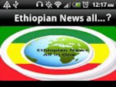 Ethiopian news 1.4 Screenshot