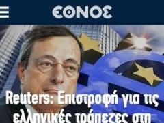 ETHNOS 1.0.0 Screenshot