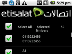 Etisalat 1.0 Screenshot