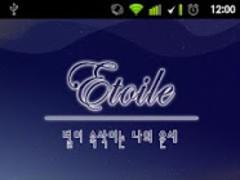 Etoile 1.3 Screenshot