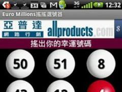 Euro Millions Shaker 1.8 Screenshot