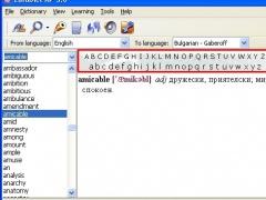 Eurodict English Bulgarian Dictionary 3.01 Screenshot