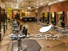 Europa Colour Salon Spa and Europa The Barber Shop 1.3 Screenshot
