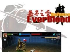 Ever Blood Defence 1.3 Screenshot