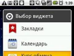 Exchange rate of Bitcoin 1.0.1 Screenshot