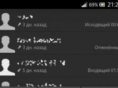 exDialer Lino Dark theme 1.1 Screenshot