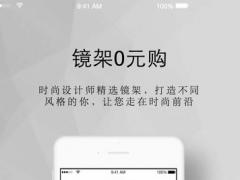 EXE眼镜店 1.1.0 Screenshot